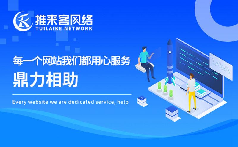 """如何避免网站推广中的""""陷阱""""?"""